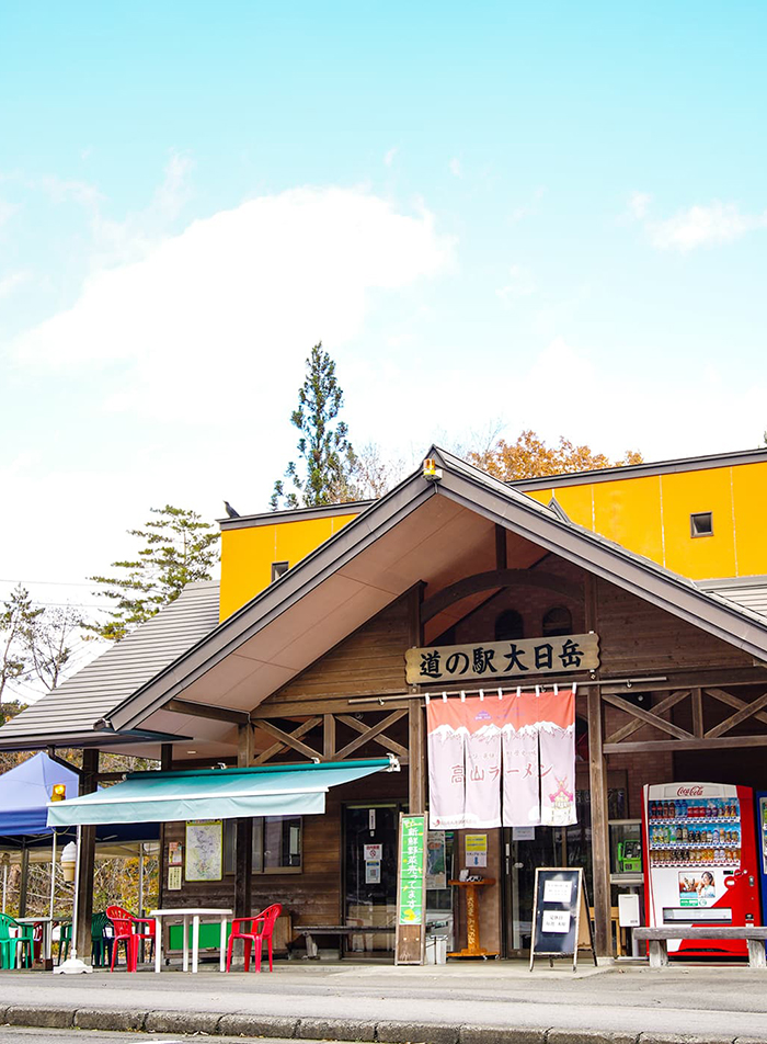 高鷲エリア 道の駅 大日岳