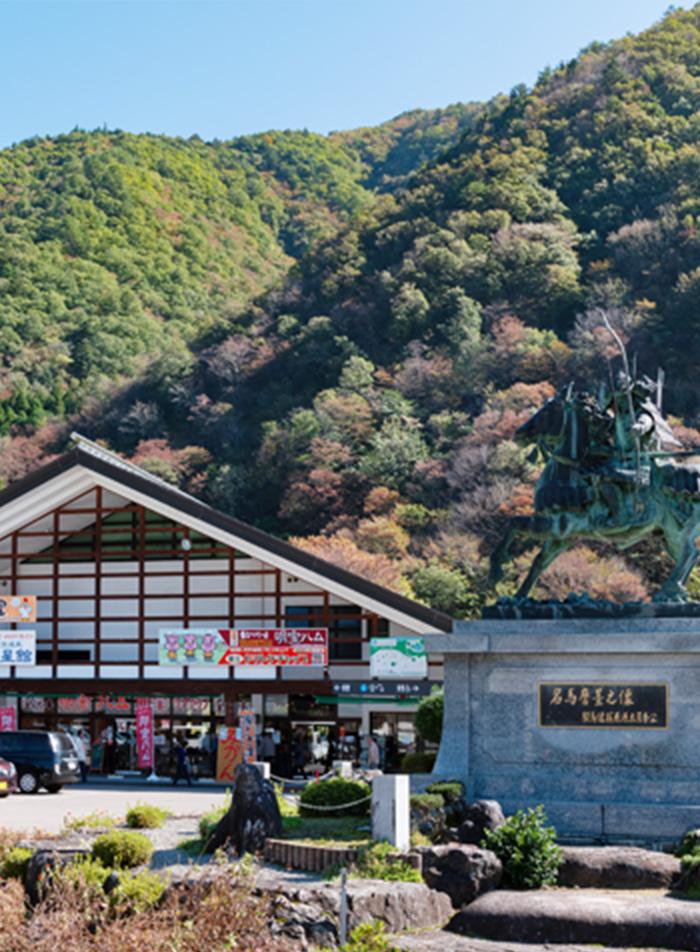 明宝エリア 道の駅 明宝(磨墨(するすみ)の里公園)