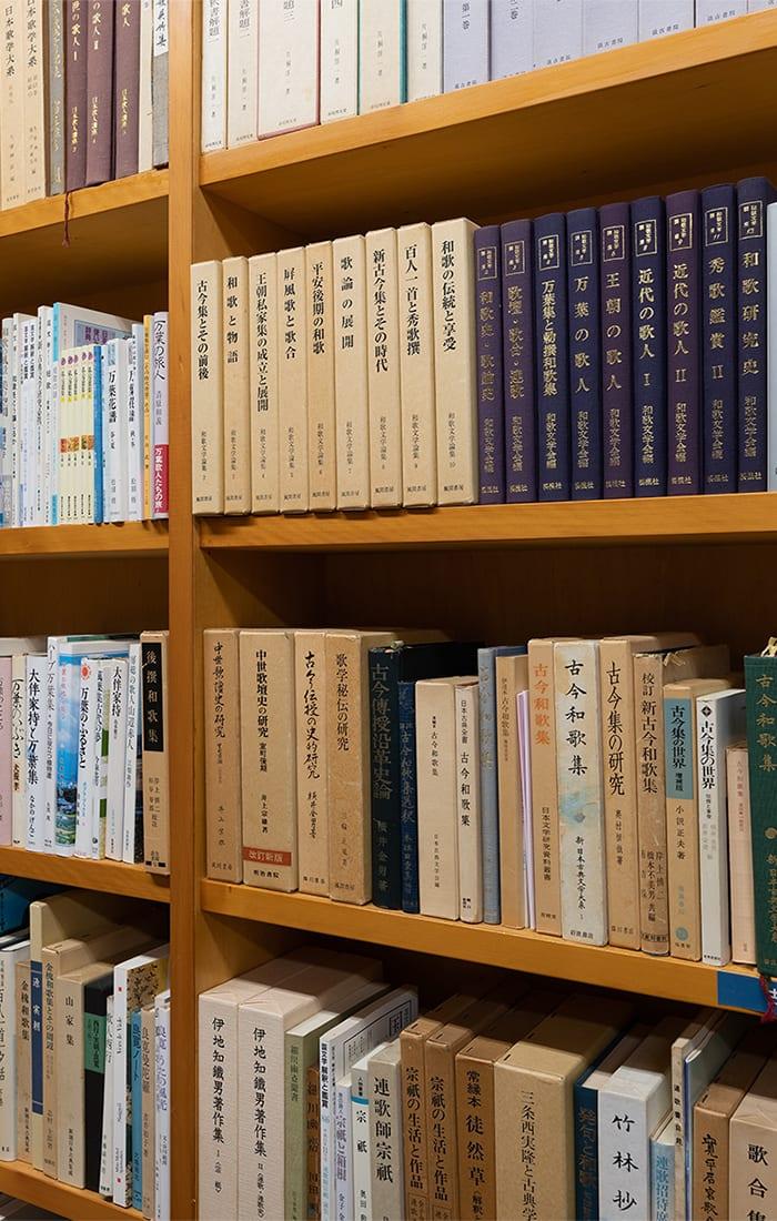 短歌図書館 大和文庫