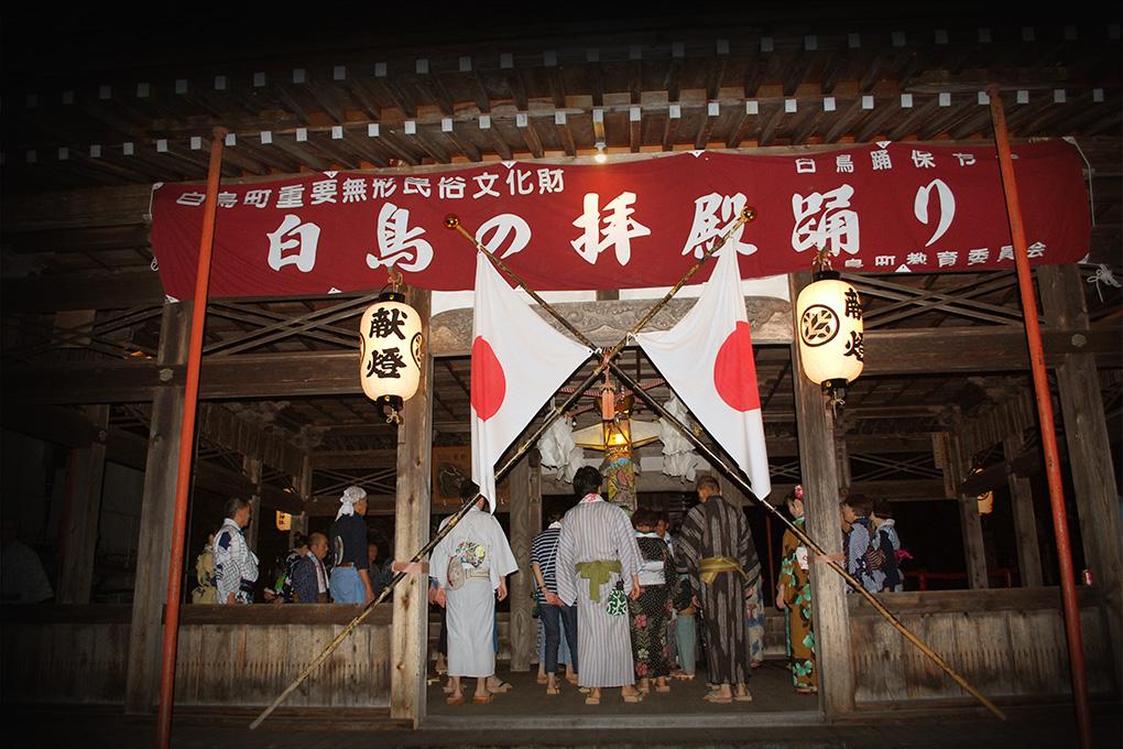 前谷白山神社