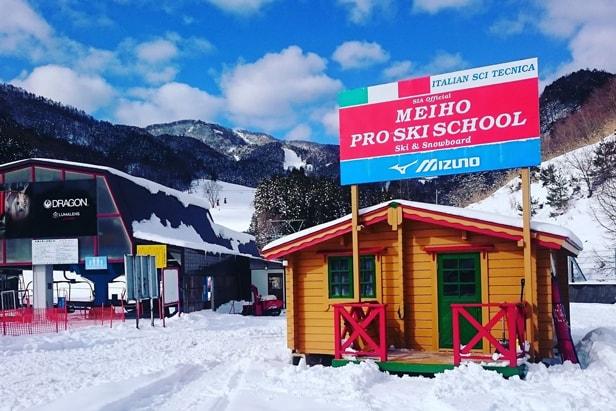 めいほうプロスキースクール01