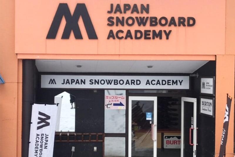 JAPAN SNOWBOARD ACADEMY DYNALAND校03